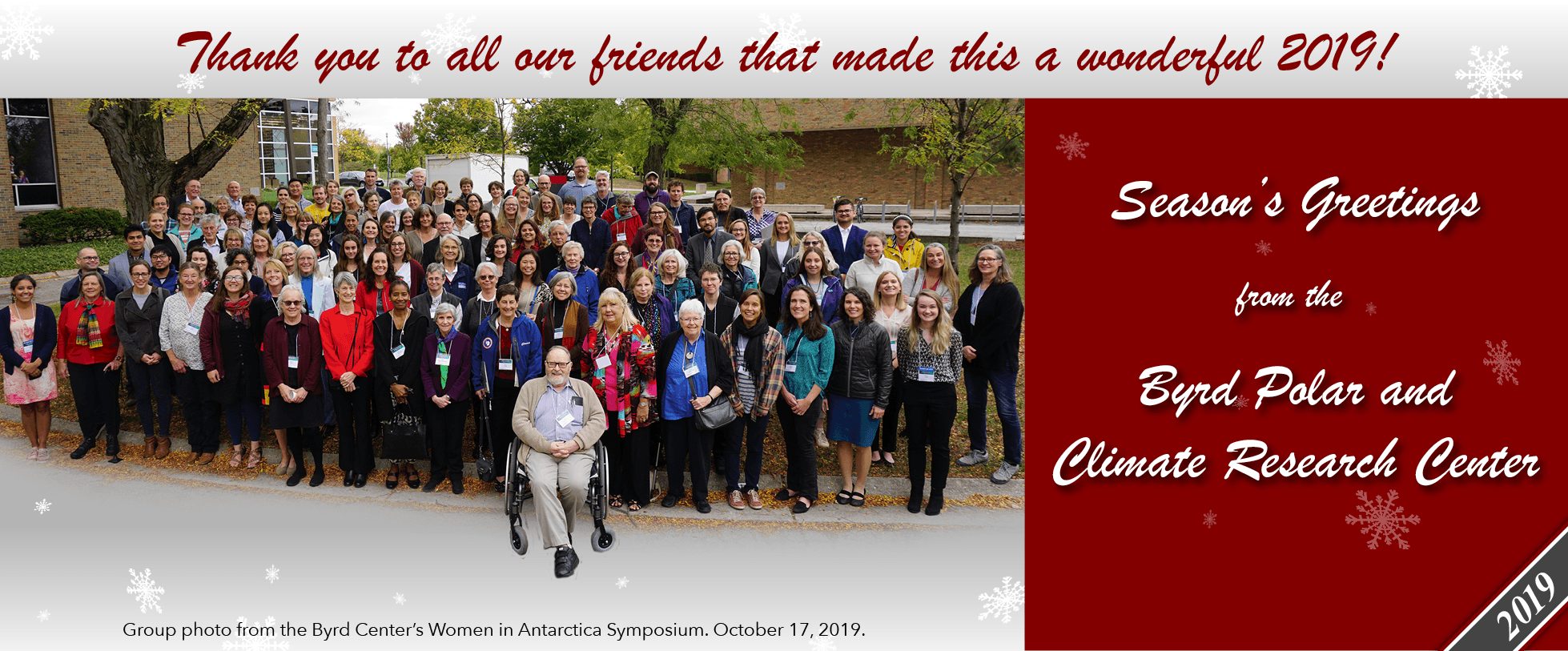 2019 Holiday Card (front)